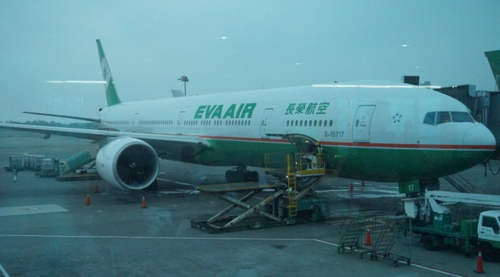 Eva Air Plane At Taipei